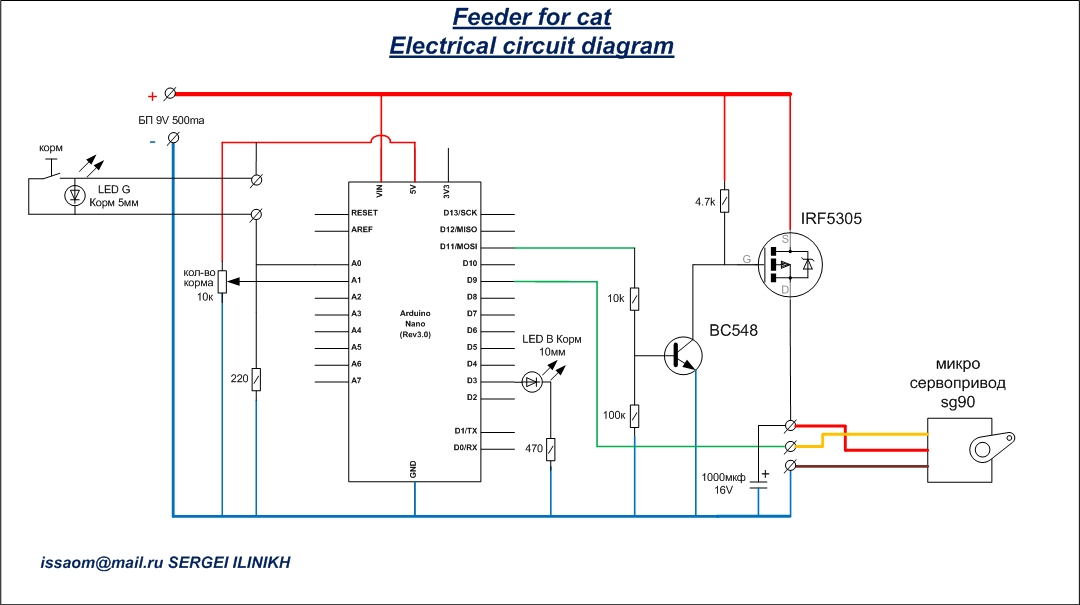 Feeder for cat electrical circuit diagram qajxy3n16n